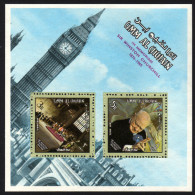 UMM Al QIWAIN 1966 ** Uhr, Clock - Sir Winston Churchill 1.Todestag - Block 4 MNH - Uhrmacherei