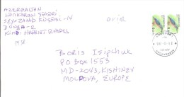 2013. Azerbaijan, The Letter By Ordinary Air-mail Post To Moldova - Azerbaïdjan
