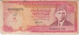 0132 BILLETE PAKISTAN USADO - Pakistán