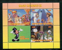 DISNEY,ALLADIN On SOUVENIR SHEET Of 4 STAMPS,MNH,MINT,#O39 - Disney