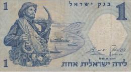 BILLETE DE ISRAEL DE 1 SHEQALIM DEL AÑO 1958 (BANKNOTE) - Israel