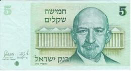 BILLETE DE ISRAEL DE 5 SHEQALIM DEL AÑO 1978 CALIDAD EBC (XF)(BANKNOTE) - Israel