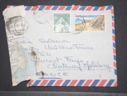 EGYPTE - Env Accidentée (sans Doute à Alexandrie) Pour La France - Avril 1980 - A Voir - (QUER) - P17122 - Luchtpost