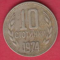 F6240 / - 10 Stotinki - 1974 - Bulgaria Bulgarie Bulgarien Bulgarije - Coins Monnaies Munzen - Bulgaria