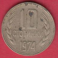 F6275 / - 10 Stotinki - 1974 - Bulgaria Bulgarie Bulgarien Bulgarije - Coins Monnaies Munzen - Bulgaria