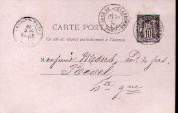 """CACHET """"GARE DE CARCASSONNE"""" Sur Entier Postal 10ct Paix Et Commerce 1878. (PPP2501) - Poststempel (Briefe)"""
