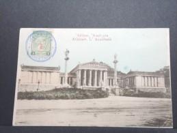 GRECE - Carte De 1918 Avec Obl Bleue Pour St Etienne (France) - A Voir - P17135 - Grecia