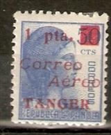 TANGER 1940 EDIFIL NE 15* MLH VARIEDAD HCC MARQUILLA FORTEZA - Spanisch-Marokko