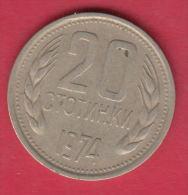 F6288 / - 20 Stotinki - 1974 - Bulgaria Bulgarie Bulgarien Bulgarije - Coins Monnaies Munzen - Bulgaria