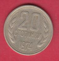 F6314 / - 20 Stotinki - 1974 - Bulgaria Bulgarie Bulgarien Bulgarije - Coins Monnaies Munzen - Bulgaria
