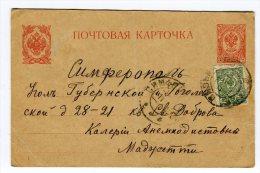 Entier Postal  En 1917 Référence 496