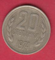 F6323 / - 20 Stotinki - 1974 - Bulgaria Bulgarie Bulgarien Bulgarije - Coins Monnaies Munzen - Bulgaria