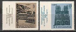 BULGARIA \ BULGARIE ~ 1964 - Exposition Philatelique Franco-bulgare - Monastire De Rila Et Notre-dame De Paris - 2v** - Nuevos