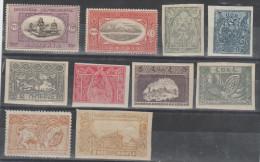 TIMBRES DE ARMENIE   NEUF Nr  LOT DE TIMBRES ARMENIE * 17 TIMBRES DENTELES ET NON DENTELES ANNEE 1920 - Arménie