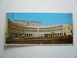 Roma - E.U.R. EUR - INPS I.N.P.S. - Viaggiata 1971 - Non Classificati