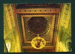MOROCCO  -  Rabat  Tomb Of Mohammed V  Unused Postcard - Rabat
