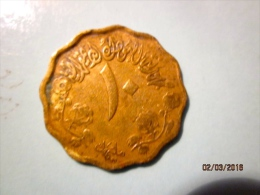 Sudan: 10 Millième 1978 (large Ribbon) - Soudan