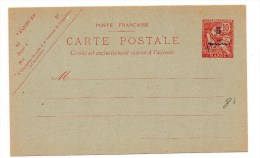 CP ENTIER POSTAL NEUVE - Marruecos (1891-1956)