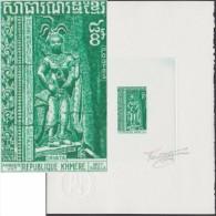 République Khmère 1973 Y&T 333. Épreuve D'artiste. Fresques Du Temple D'Angkor. Devata, Dieu Hindou - Hinduism
