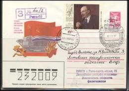 RUSSIA USSR Stamped Stationery Special Cancellation USSR Se SPEC 87-206-4u USED LATVIA October Revolt Celebration - 1923-1991 URSS