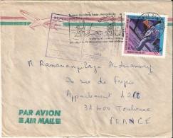 Enveloppe -  Cachet  Au  Depart  De  La Republique  Democratique    De  MADAGASCAR à  Destination  De   Toulouse - Amérique Centrale