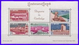 Cambodge  Bloc N°22  Neuf*** Sans Charnière - Cambodia