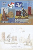 Egypt 2016, Post Day SOUVENIR SHEET Printed RECTO-VERSO,MNH - Rare - SKRILL PAYMENT ONLY - Nuovi