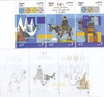 Egypt 20-16, Posta Day Strip Of 3 Compl.set PRINTED RECTO-VERSO MNH - Scarce Variety-SKRILL PAY ONLY - Nuovi