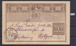 ITALY 1893, CARTE POSTALE, CARTOLINA POSTALE, NERVI 11. DEC. 1893 TO STUTTGART, BENT CORNERS, See Scans - 1878-00 Umberto I