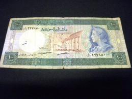SYRIE 100 Pound/Livres 1982,pick N°104 C,SYRIA - Siria