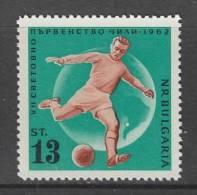 TIMBRE NEUF DE BULGARIE - COUPE DU MONDE DE FOOTBALL 1962 AU CHILI N° Y&T 1138 - Coupe Du Monde