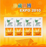 China 2010 ShangHai EXPO Special Sheetlet F - 1949 - ... Volksrepubliek