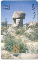 Eritrea - Eritel - The Rock - Three Seasons In Two Hours - 25.000ex, Used