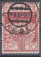 Fiume 1920 Carnaro Islands - Arbe (Rab) 1920 Sassone#6 Mi#21 II Used - Arbe & Veglia