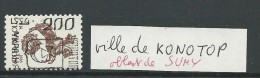 ECLATEMENT De L´URSS - TIMBRES LOCAUX - KONOTOP - 1992-.... Federation