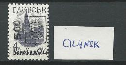 ECLATEMENT De L´URSS - TIMBRES LOCAUX - CILYNSK - 1992-.... Federation