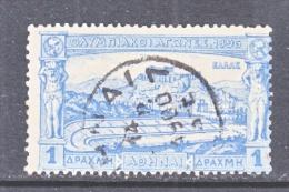 GREECE  118   *   OLYMPICS  BOXERS - Unused Stamps