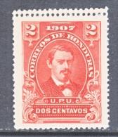 HONDURAS  120 A    *  PERF. VARIETY  1907 Issue - Honduras