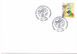 CROATIA  HRVATSKA COMMEMORATION FILATELICHE  (M160003) - Giochi Olimpici