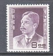 JAPAN  487    * - 1926-89 Emperor Hirohito (Showa Era)
