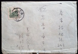 CHINA CHINE CINA  OLD COVER 1955 SHANGHAI TO SHANGHAI WITH STAMP 400YUAN