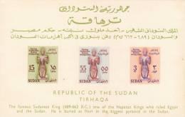 Sudan Hb 1 Con Charnela - Sudan (1954-...)