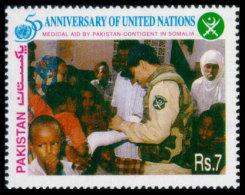 Pakistan, 1995, United Nations 50th Anniversary, MNH, Michel 955 - Pakistan