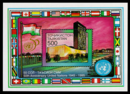 Tajikistan, 1995, United Nations 50th Anniversary, MNH, Michel Block 7 - Tadjikistan