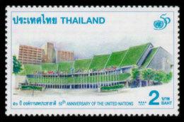 Thailand, 1995, United Nations 50th Anniversary, MNH, Michel 1661 - Thaïlande