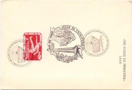 RIO DE JANEIRO JOGOS DE PRIMAVERA   MINI BOOK (M1600030) - Calcio