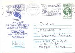 SOFIA 92 WINTER OLYMPICS CANDIDATE  FULL POST   (M160039) - Giochi Olimpici