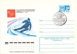RUSSIA CCCP AIR MAIL SCI   (M160041) - Giochi Olimpici