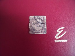 Timbres  De Collection  Chine   Année;       Y.T.    N° 65 - Chine