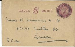 IRLANDE - 1925 - CARTE POSTALE ENTIER De DUBLIN Pour LONDON - RARE 1° CARTE EMISE APRES L'INDEPENDANCE - Entiers Postaux